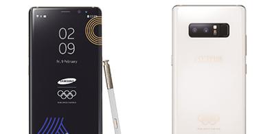 Así es el Samsung Galaxy Note 8 edición especial Juegos Olímpicos
